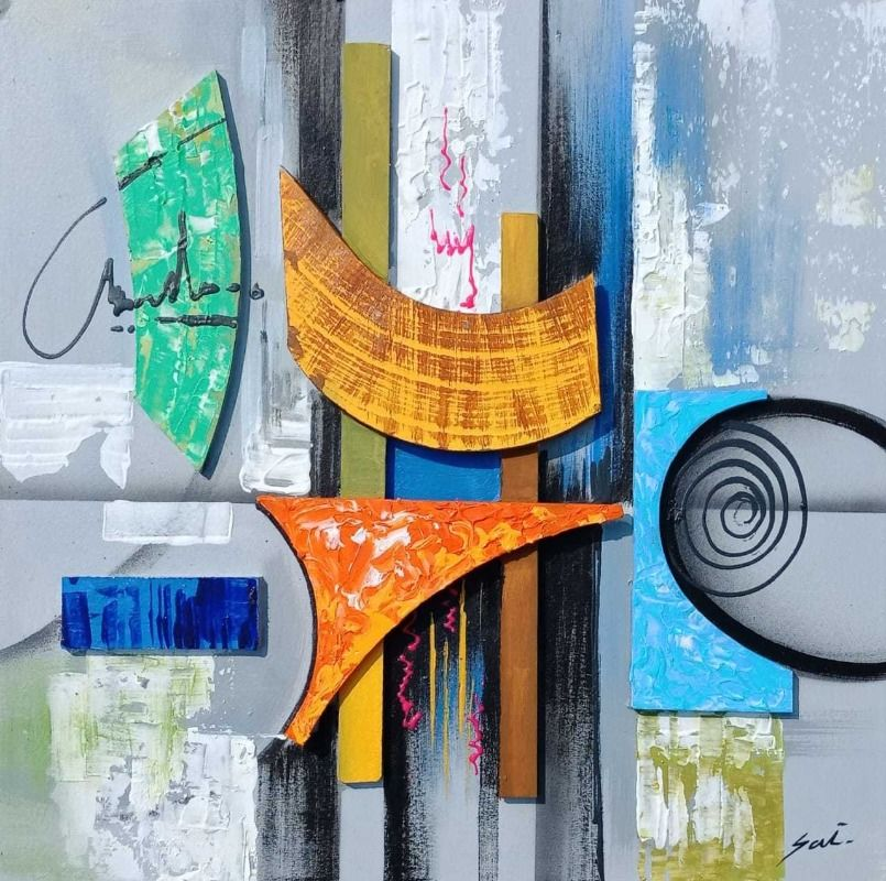 Geometric Abstract Art 11