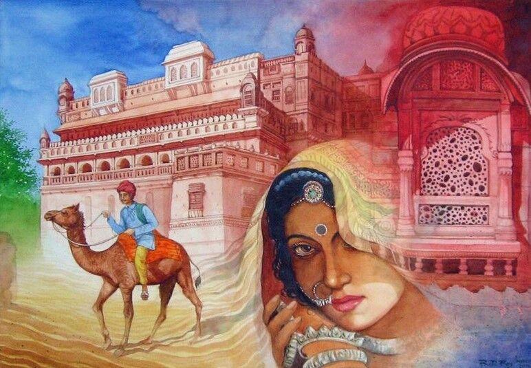 Rajasthan RD 1