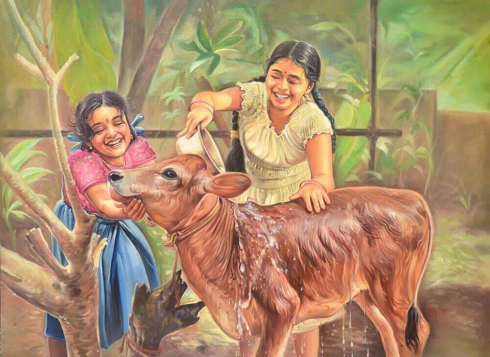 Village Compassion