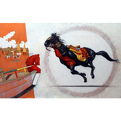 Memories(The horse of God)